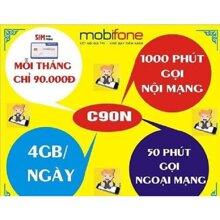 Thẻ nhớ SD 4GB Micro KM