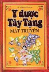 Y dược Tây Tạng mật truyền