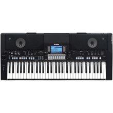 Đàn Organ Yamaha S550B (S550-B)