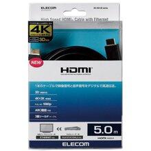 Dây cáp HDMI Elecom DH-HD14ER50BK 5m